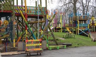 St. Paul's Adventure Playground